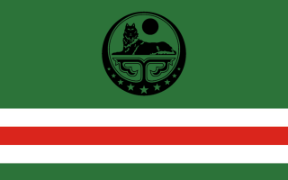 Флаг Ичкерии