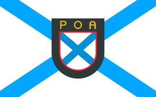 Власовский флаг
