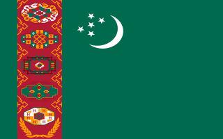 Флаг Туркменистана