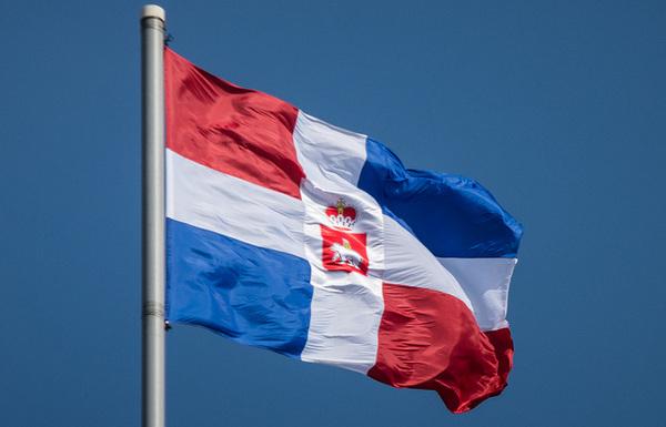 Картинки флаг пермского края