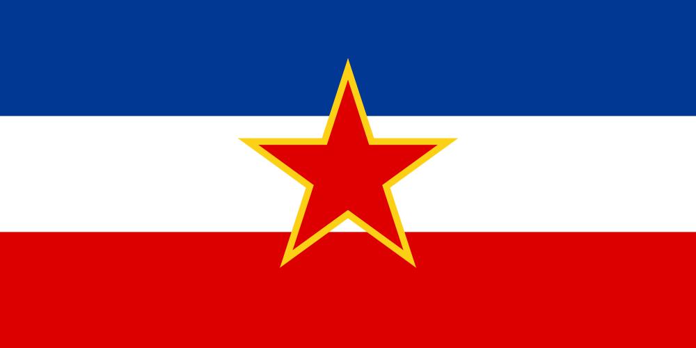Флаг Югославии