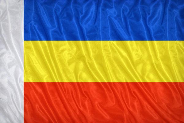 флаг ростовской области красивые картинки
